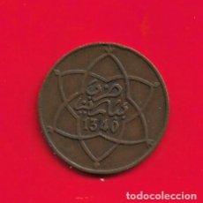 Monedas antiguas de África: MARRUECOS 5 MAZUNAS 1340, BRONCE. Lote 255365575