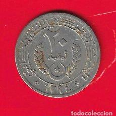 Monedas antiguas de África: MAURITANIA 20 OUGUIYA 1974. Lote 255368230