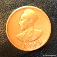 Monedas antiguas de África: CURIOSA MONEDA ETIOPÍA II GUERRA MUNDIAL EMPERADOR HAILE SELASSIE. Lote 255384965