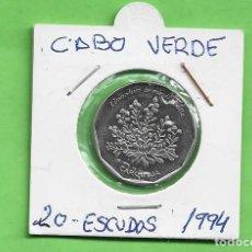 Monedas antiguas de África: CABO VERDE 20 ESCUDOS 1994. CARQUEJA. ACERO BAÑADO EN NÍQUEL. KM#33. Lote 255418515