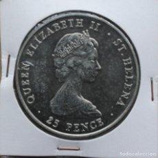 Monedas antiguas de África: SANTA HELENA - 25 PENIQUES 1980 - REINA MADRE.. Lote 255647765