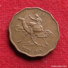Monedas antiguas de África: SUDAN 2 MILLIM 1956. Lote 255649055