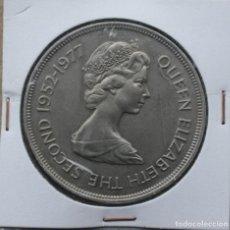 Monedas antiguas de África: SANTA HELENA - 25 PENIQUES 1977 - TORTUGA GIGANTE DE ALDABRA.. Lote 255651215