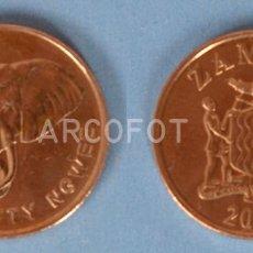 Monedas antiguas de África: MONEDA ZAMBIA DE 50 NGWEE 2012 - FIFTY NGWEE - LA DE LA FOTO. Lote 255984690