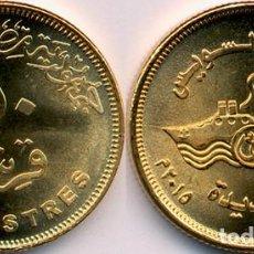 Monedas antiguas de África: EGIPTO 50 PIASTRAS 2015 CANAL DE SUEZ - SIN CIRCULAR. Lote 261847650