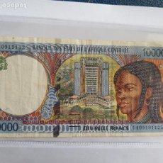 Monedas antiguas de África: BANQUE DES ESTAST AFRIQUE CENTRALE - DIX MILLE FRANCS. Lote 262085055