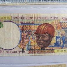 Monedas antiguas de África: BANQUE DES ESTAST AFRIQUE CENTRALE - CINQ MILLE FRANCS. Lote 262085280