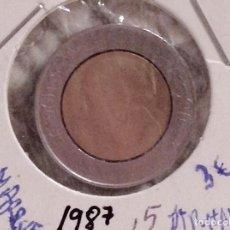 Monedas antiguas de África: MARRUECOS 1987 5 DIRHAMS. Lote 262089305