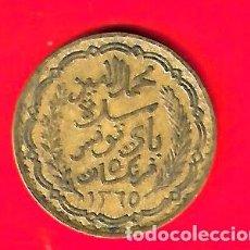 Monedas antiguas de África: TUNEZ 5 FRANCOS 1946. Lote 262138680