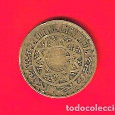 Monedas antiguas de África: MARRUECOS 5 FRANCOS 1371,. Lote 262140110