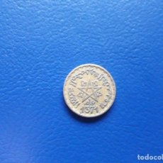 Monedas antiguas de África: 10 FRANCOS. 1952. 1371. MONEDA MARRUECOS. Lote 263079895