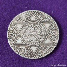 Monedas antiguas de África: MONEDA DE MARRUECOS. MULEY HASAN II. 10 DIRHANS. PLATA. 1299 IGUAL A 1884. ESCASA.. Lote 263294495