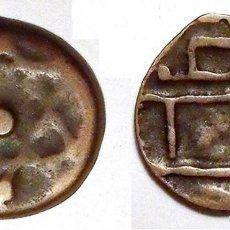 Monedas antiguas de África: MARRUECOS - 1 FALUS - 1254AH-1838AD - AND AL-RAHMAN - BRONCE. Lote 264506984