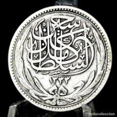 Monete antiche di Africa: ⚜️ B2214. PLATA. 5 PIASTRES 1917. EGIPTO. Lote 267131064