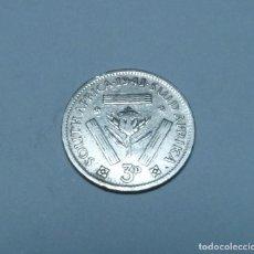 Monete antiche di Africa: MONEDA DE PLATA DE 3 PENIQUES DE SUDAFRICA DEL EMPERADOR JORGE VI AÑO 1941. Lote 267465889