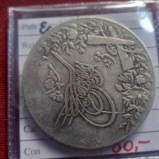 Moedas antigas de África: EGIPTO. 20 QIRSH DE PLATA DE 1910. MÓDULO GRANDE. Lote 268162374
