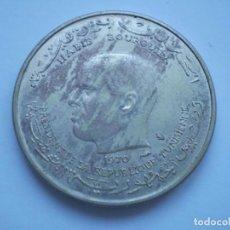 Monedas antiguas de África: 25SCD14 TÚNEZ FAO 1970 1 DINAR DE PLATA. Lote 269000344