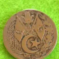 Monedas antiguas de África: MONEDA ÁRABE. A IDENTIFICAR.. DESCONOZCO. Lote 269102588