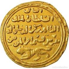 Monedas antiguas de África: [#489929] MONEDA, EGIPTO, BAYBARS I, DINAR, 1260-1277, EBC, ORO. Lote 269180023