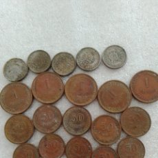 Monedas antiguas de África: 20 MOEDAS SÃO TOMÉ E PRÍNCIPE. Lote 269852158