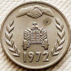 Monedas antiguas de África: ARGELIA 1 DINAR 1972 3C10. Lote 271556313