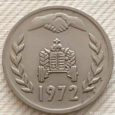 Monedas antiguas de África: ARGELIA 1 DINAR 1972. 3C11. Lote 271557128