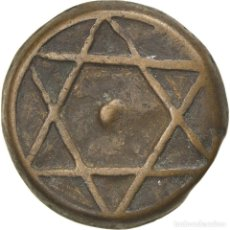Monedas antiguas de África: [#866906] MONEDA, MARRUECOS, SIDI MOHAMMED IV, 2 FALUS, FIRST STANDARD, AH 1277/1860. Lote 271576048