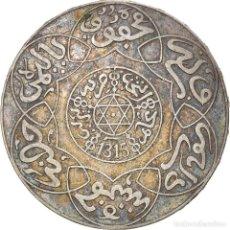 Monedas antiguas de África: [#866786] MONEDA, MARRUECOS, 'ABD AL-AZIZ, 5 DIRHAMS, AH 1315/1897, BERLIN, MBC, PLATA. Lote 271584358