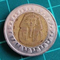 Monedas antiguas de África: EGIPTO 1 LIBRA BIMETÁLICA. Lote 272265738