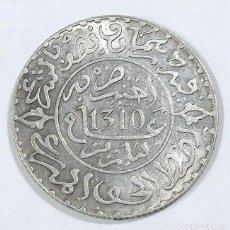 Monedas antiguas de África: MARRUECOS - 2,50 DIRHAMS - AH-1310 - PLATA - E.B.C.. Lote 275989143