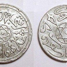 Monedas antiguas de África: MARRUECOS - DIRHAM - 1899 - ABD AL AZIZ - PLATA - ESCASA - E.B.C++. Lote 275989503