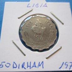Monedas antiguas de África: MONEDA DE LIBIA DE 50 DIHAM DE 1979 ESCASA. Lote 276079668