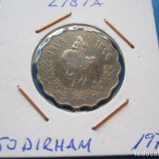 Monedas antiguas de África: MONEDA DE LIBIA DE 50 DIHAM DE 1979 ESCASA Y BONITA. Lote 276079778