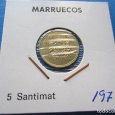 Monedas antiguas de África: MONEDA DE MARRUECOS DE 5 SANTIMAT DE 1974 SC. Lote 276081153