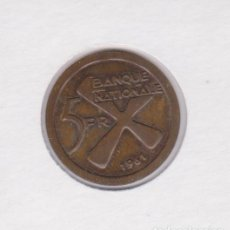 Monedas antiguas de África: MONEDAS EXTRANJERAS - KATANGA - 5 FRANCS - 1961 - KM-2 (MBC+). Lote 277660343