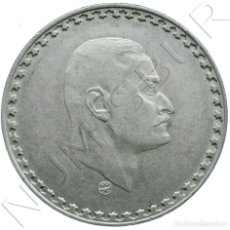 Monedas antiguas de África: EGIPTO 1 LIBRA 1970 NASSER PLATA   1 POUND EGYPT SILVER KM#425. Lote 278389378