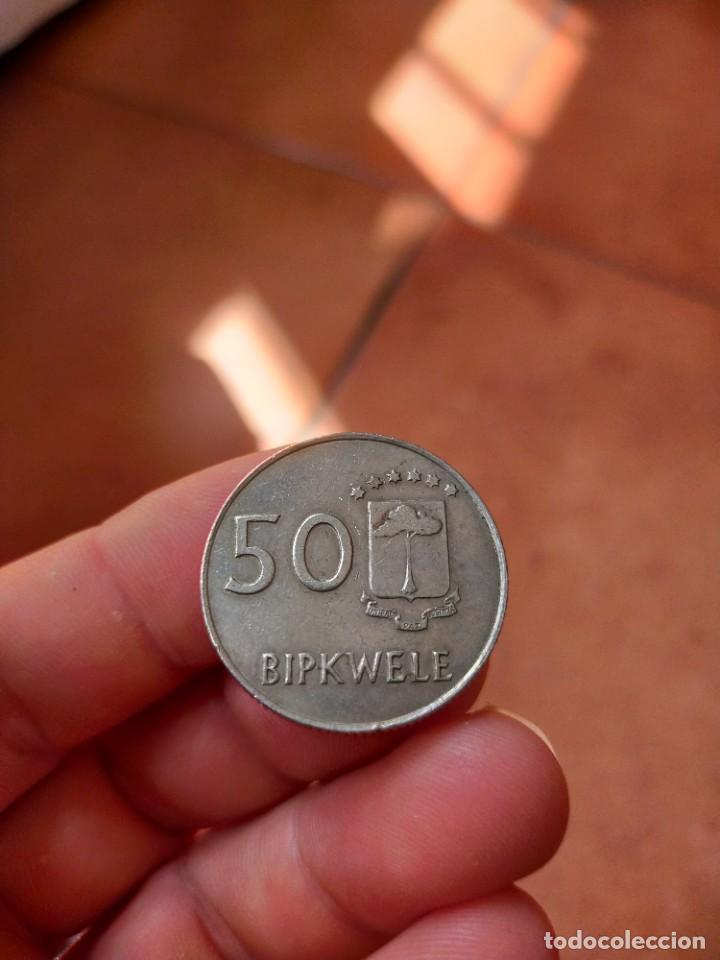 Monedas antiguas de África: MONEDA DE 50 CINCUENTA BIPKWELE GUINEA ECUATORIAL 1980 BUENA CONSERVACION - Foto 2 - 278409983