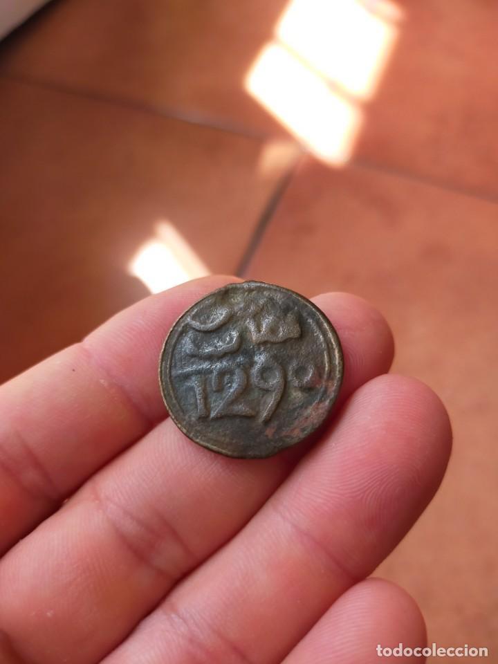 MONEDA DE 4 CUATRO 1290 FALUS FELUS MOHAMMED IV 9.51 GRAMOS 28 MM DIAMETRO MARRUECOS (Numismática - Extranjeras - África)