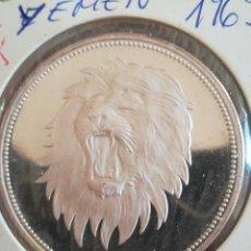Monedas antiguas de África: MONEDA 2 RIAL YEMEN 1969 LEÓN PLATA. Lote 279593848