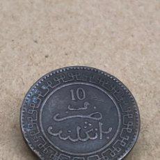 Monedas antiguas de África: MONEDA DE 10 DIRMARRUECOS 1320. Lote 287769648