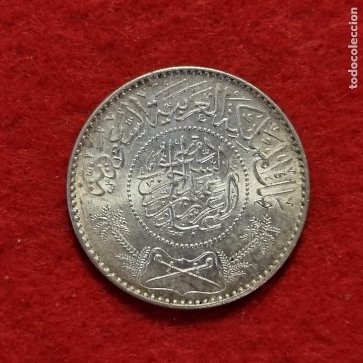 MONEDA PLATA MARRUECOS O ARABE PESA 11,60 GRAMOS EBC+ SIN CIRCULAR ORIGINAL C8 (Numismática - Extranjeras - África)