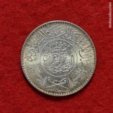 Monedas antiguas de África: MONEDA PLATA MARRUECOS O ARABE PESA 11,60 GRAMOS EBC+ SIN CIRCULAR ORIGINAL C8. Lote 287917418