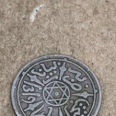 Monedas antiguas de África: MONEDA DE PLATA 1/2 DIRHAN 1319. Lote 288649513