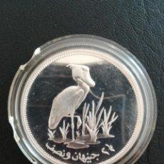Monedas antiguas de África: MONEDA 2-1/2 POUNDS (LIBRAS) SUDAN 1976 PLATA 0.9250 SILVER TIRADA SOLO 5 590. Lote 288918263