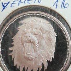 Monedas antiguas de África: ANTIGUA MONEDA 2 RIAL YEMEN 1969 LEÓN PLATA. Lote 288921628