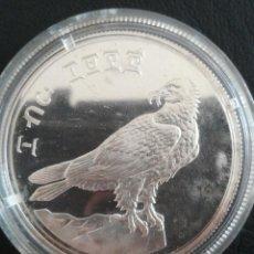 Monedas antiguas de África: MONEDA 10 BIRR 1970 ETIOPÍA PLATA SOLO 4002 EXS. Lote 288925758