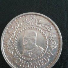 Monedas antiguas de África: ANTIGUA MONEDA 500 FRANCS MARRUECOS 1956 PLATA MOHAMED V. Lote 288926833