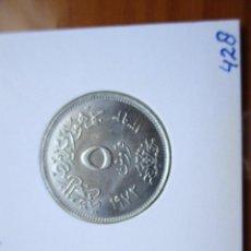 Monedas antiguas de África: EGIPTO - 5 PIASTRES 1972. Lote 289677953
