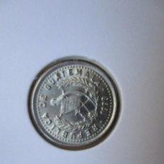 Monedas antiguas de África: GUATEMALA - 5 CENTAVOS 1993. Lote 289678223