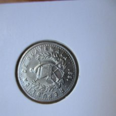 Monedas antiguas de África: GUATEMALA - 10 CENTAVOS 1991. Lote 289678723